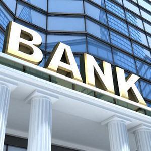 Банки Горнозаводска