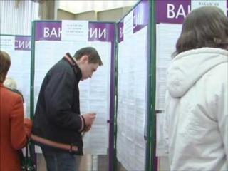 Центры занятости Горнозаводска