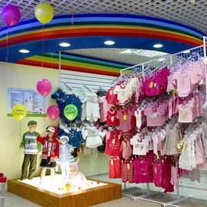Детские магазины Горнозаводска