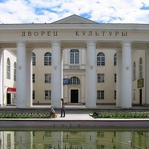 Дворцы и дома культуры Горнозаводска