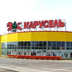 Гипермаркеты Горнозаводска