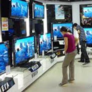 Магазины электроники Горнозаводска