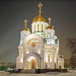 Религиозные учреждения Горнозаводска