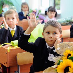 Школы Горнозаводска