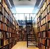 Библиотеки в Горнозаводске