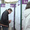 Центры занятости в Горнозаводске