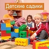 Детские сады в Горнозаводске