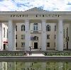 Дворцы и дома культуры в Горнозаводске