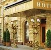 Гостиницы в Горнозаводске