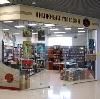 Книжные магазины в Горнозаводске