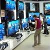 Магазины электроники в Горнозаводске