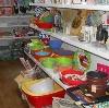 Магазины хозтоваров в Горнозаводске
