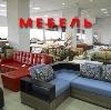 Магазины мебели в Горнозаводске