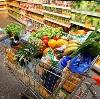 Магазины продуктов в Горнозаводске