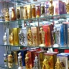 Парфюмерные магазины в Горнозаводске