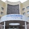 Поликлиники в Горнозаводске