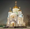 Религиозные учреждения в Горнозаводске