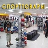 Спортивные магазины в Горнозаводске