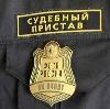 Судебные приставы в Горнозаводске