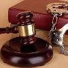 Суды в Горнозаводске