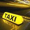 Такси в Горнозаводске